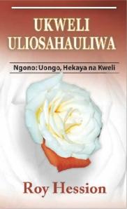 Ukweli Uliosahauliwa