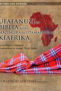 KiswahiliABCCover
